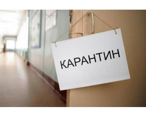 Адаптивний карантин в Україні діятиме до 1 жовтня 2021 року