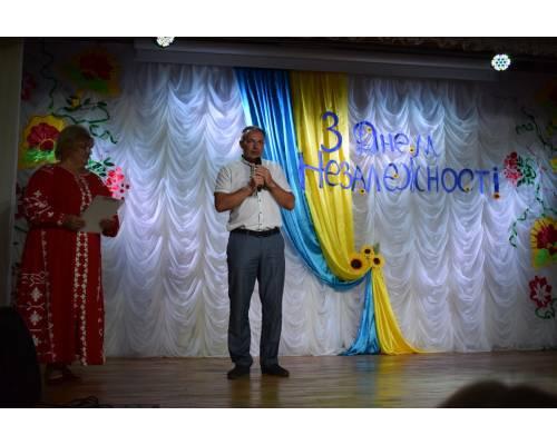 Люботинська міська територіальна громада святкувала День Незалежності України