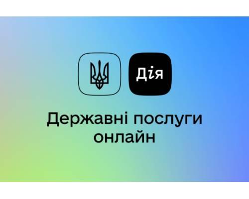 Уряд підтримав внесення змін до розпорядження Кабінету Міністрів України від 26 червня 2015 року № 669-р «Про реалізацію пілотного проекту у сфері державної реєстрації актів цивільного стану».