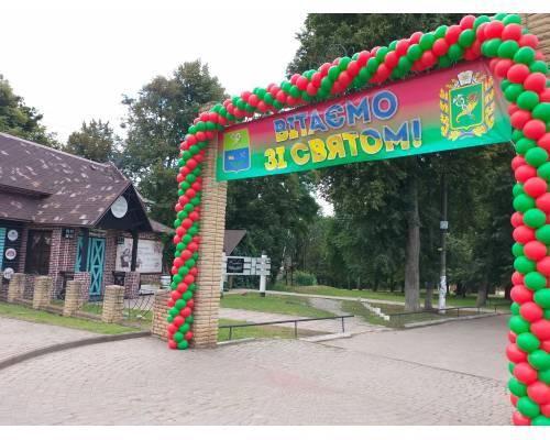 У суботу місто Люботин та селище Манченки відсвяткували День міста та селища.