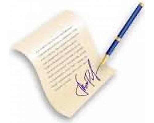 Уточнююча одноразова (спеціальна) добровільна декларація