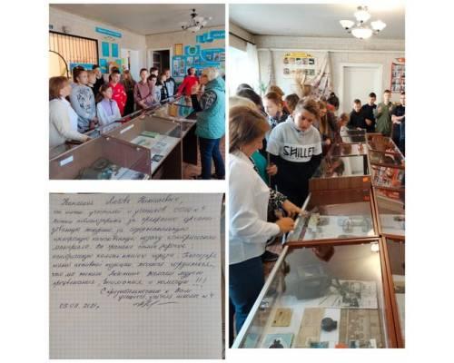 Люботинський краєзнавчий музей