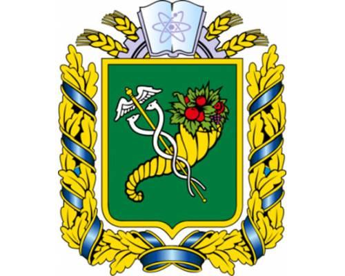 Щорічно 19 вересня відзначається День Харківської області