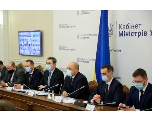 Рішення Державної комісії ТЕБ та НС Департамент комунікацій Секретаріату Кабінету Міністрів України