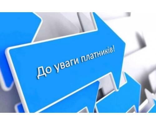 Головне управління ДПС у Харківській області повідомляє