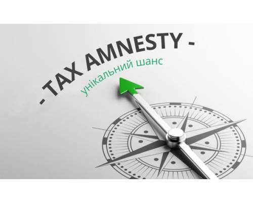 Яким чином та за якими реквізитами бюджетного рахунку сплатити суму збору з одноразового (спеціального) добровільного декларування?