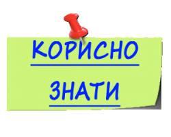 УСЗН Люботинської міської ради інформує:
